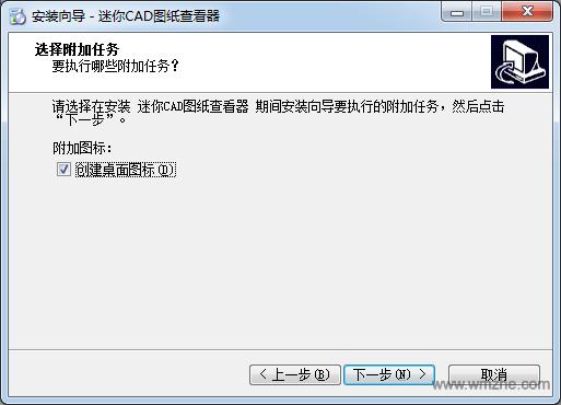 迷你CAD图纸查看器软件截图