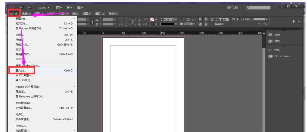 有关Indesign置入图片变模糊的解决方法,非常简单