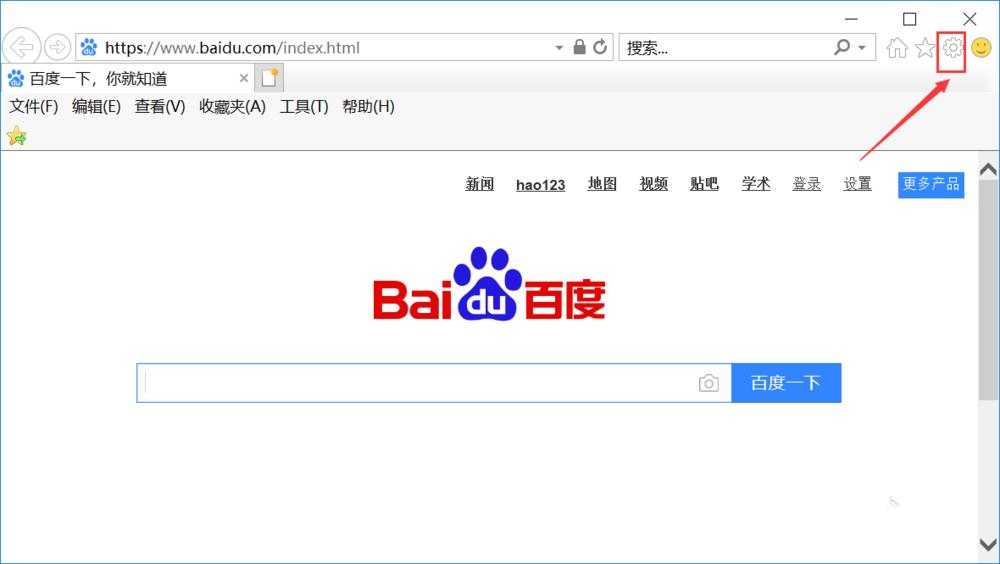 IE浏览器屏蔽Flash插件,教你手动启用