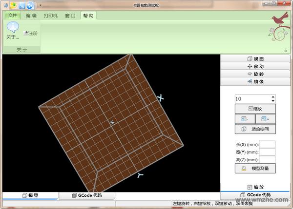 方圆有度软件截图