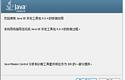 Java JDK9.0安裝配置檢測說明,非常詳細