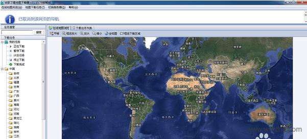 谷歌卫星地图下载器软件截图