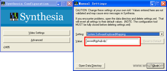 Synthesia软件截图