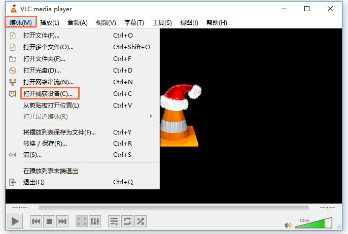 VLC media player内置录屏功能,录制视频又快又清晰