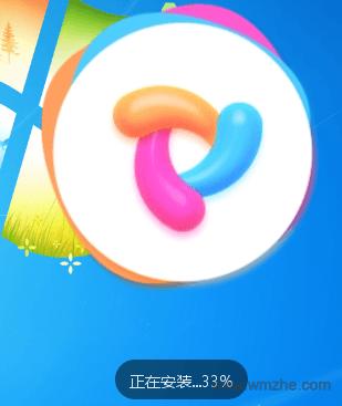 柚子壁纸软件截图