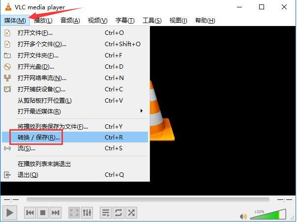 VLC播放器内置文件转换功能,轻松转换视频格式