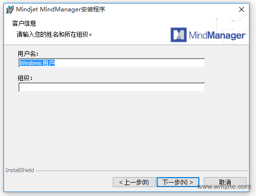 MindManager软件截图