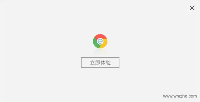 Chrome双核浏览器软件截图