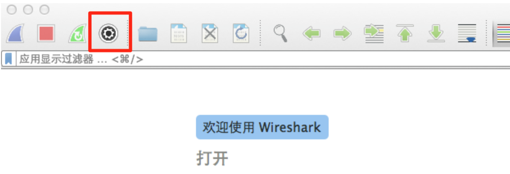 Wireshark抓包文件如何导出?图文方法一览