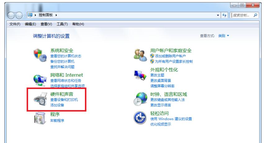 Win7设置共享打印机方法说明,无需借助工具
