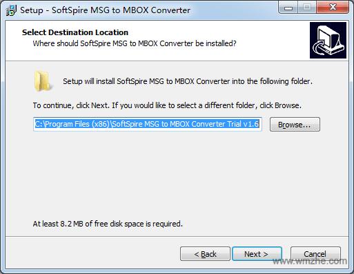 SoftSpire MSG to MBOX Converter軟件截圖