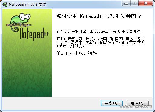 Notepad Plus 32位软件截图