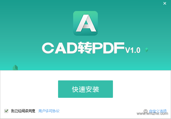 PDF猫CAD转PDF软件截图