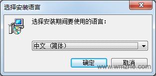 VSO Downloader软件截图