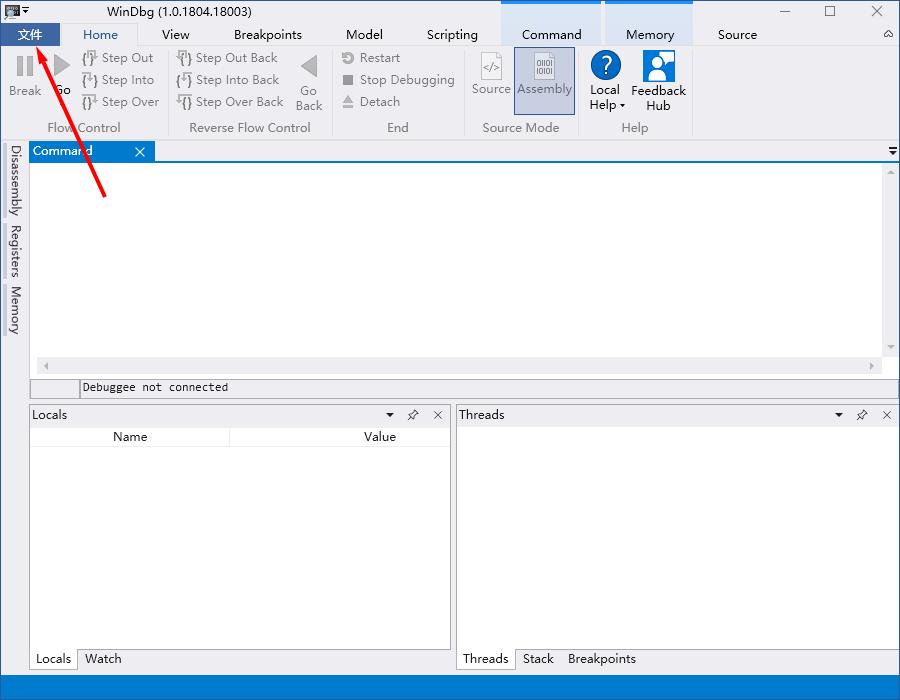 WinDbg特色功能:查找分析电脑蓝屏原因并进行修复