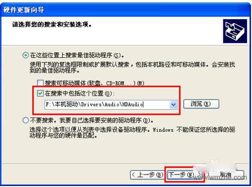 視頻控制器vga兼容驅動程序軟件截圖