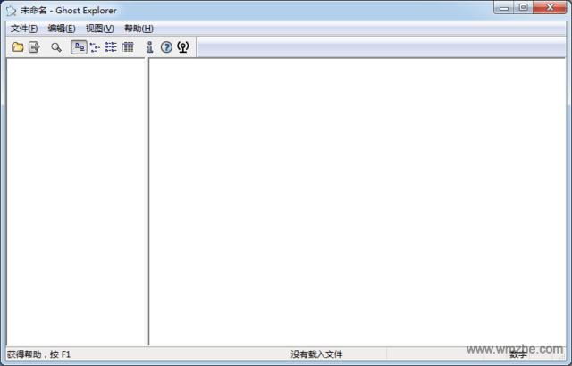 Ghost Explorer软件截图