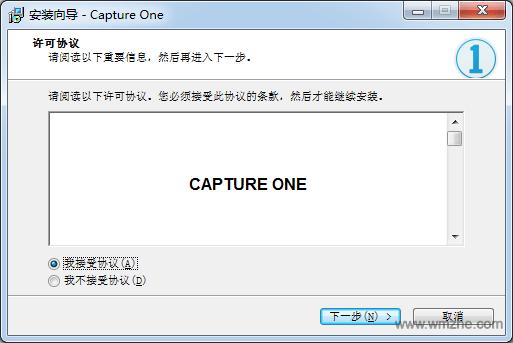 CaptureOne软件截图
