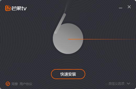芒果TV极速版软件截图