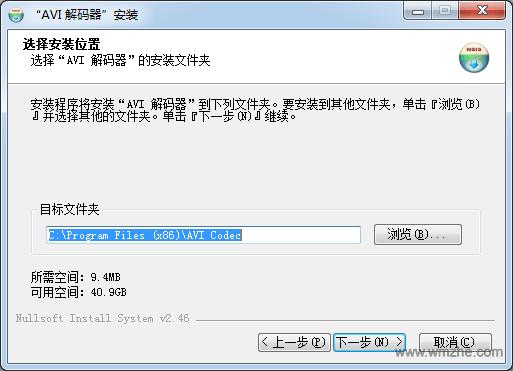 avi解码器软件截图