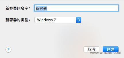 CrossOver Mac版软件截图