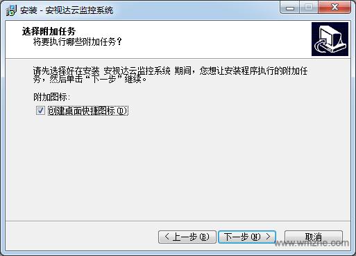 安视达云监控平台软件截图