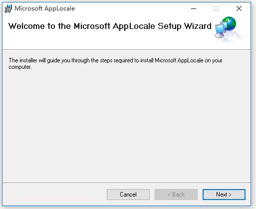 Microsoft Applocale常见问题整理,提升用户体验