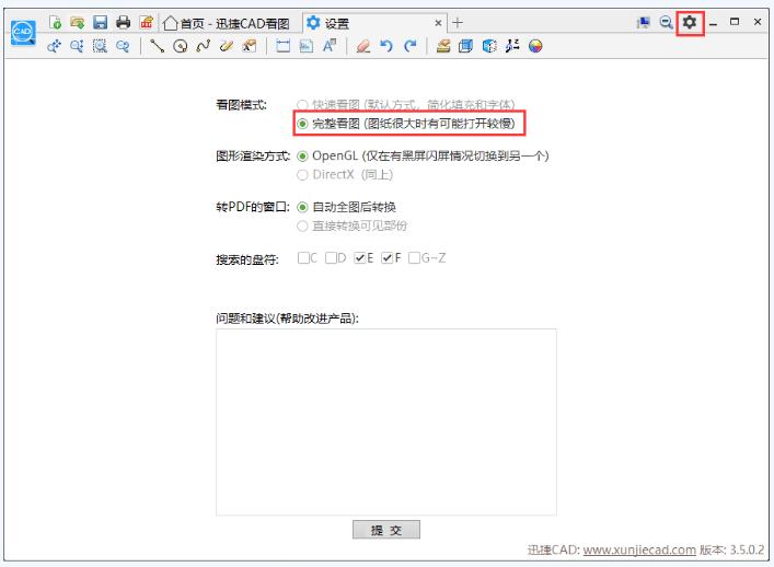 如何删除CAD图纸线段?推荐使用迅捷CAD看图软件