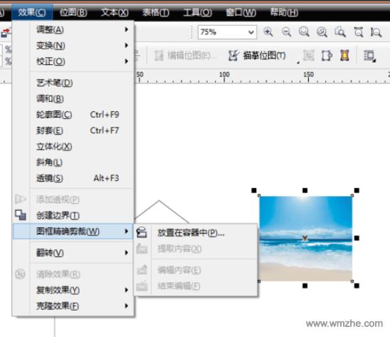 CorelDRAW 12软件截图