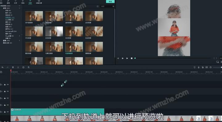 喵影工厂如何将横屏视频转换成竖屏?视频横竖屏模式切换