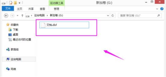 打开dbf文件的方法整理,一共五种
