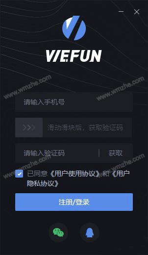 wefun如何加速运行游戏?减少卡顿、延迟现象