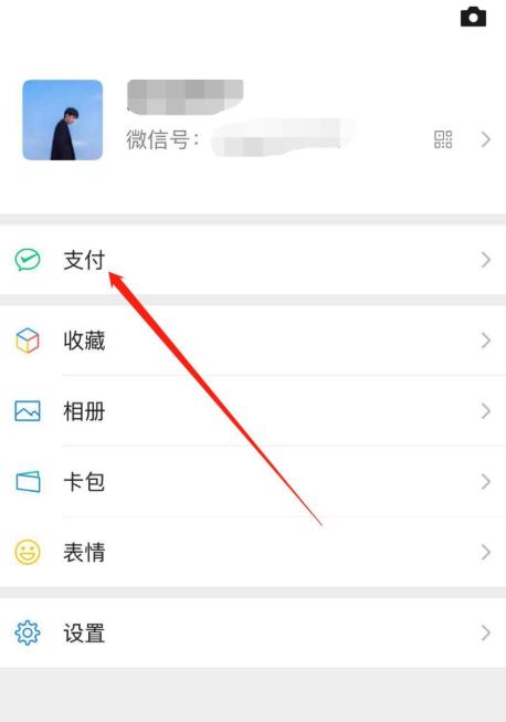 个人如何设置创建微信赞赏码?随时接受打赏