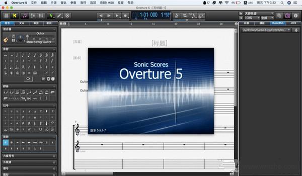 Overture Mac版软件截图