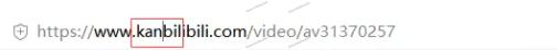 如何下载哔哩哔哩网页视频?哔哩哔哩视频下载方法