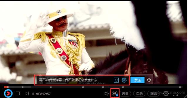 優酷視頻客戶端軟件截圖