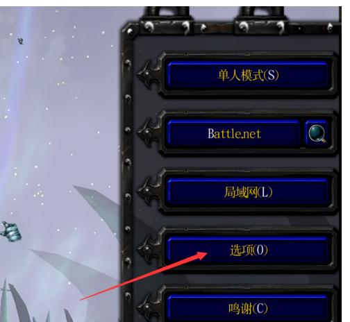 魔兽改键方法说明,轻松修改快捷键