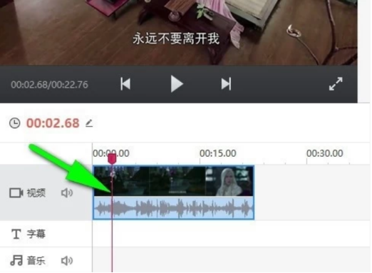 快剪辑使用技巧:剪切分割视频片段
