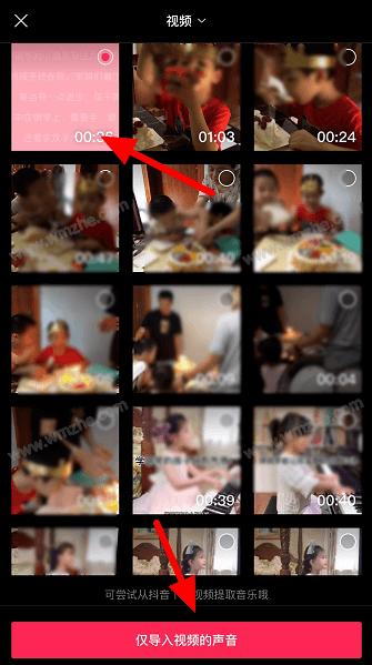 剪映APP如何制作视频配音?剪映配音功能使用说明