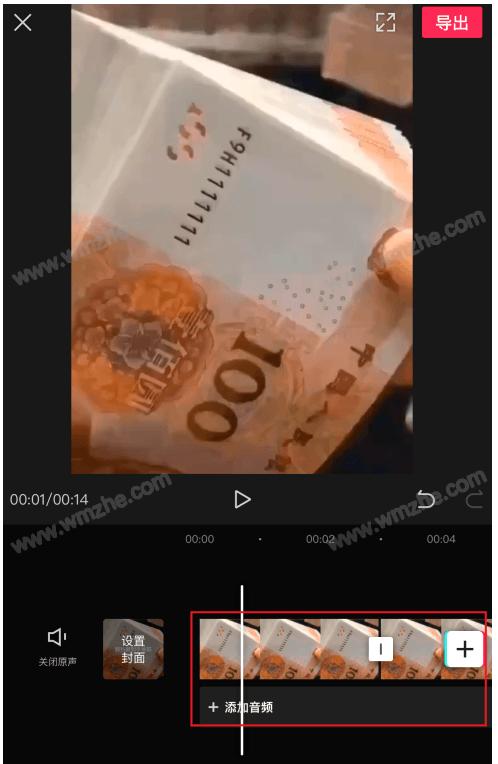 如何一键删除视频特效?剪映清除视频特效方法说明