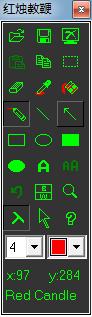 红烛教鞭软件怎样使用?红烛教鞭软件使用jiaoc