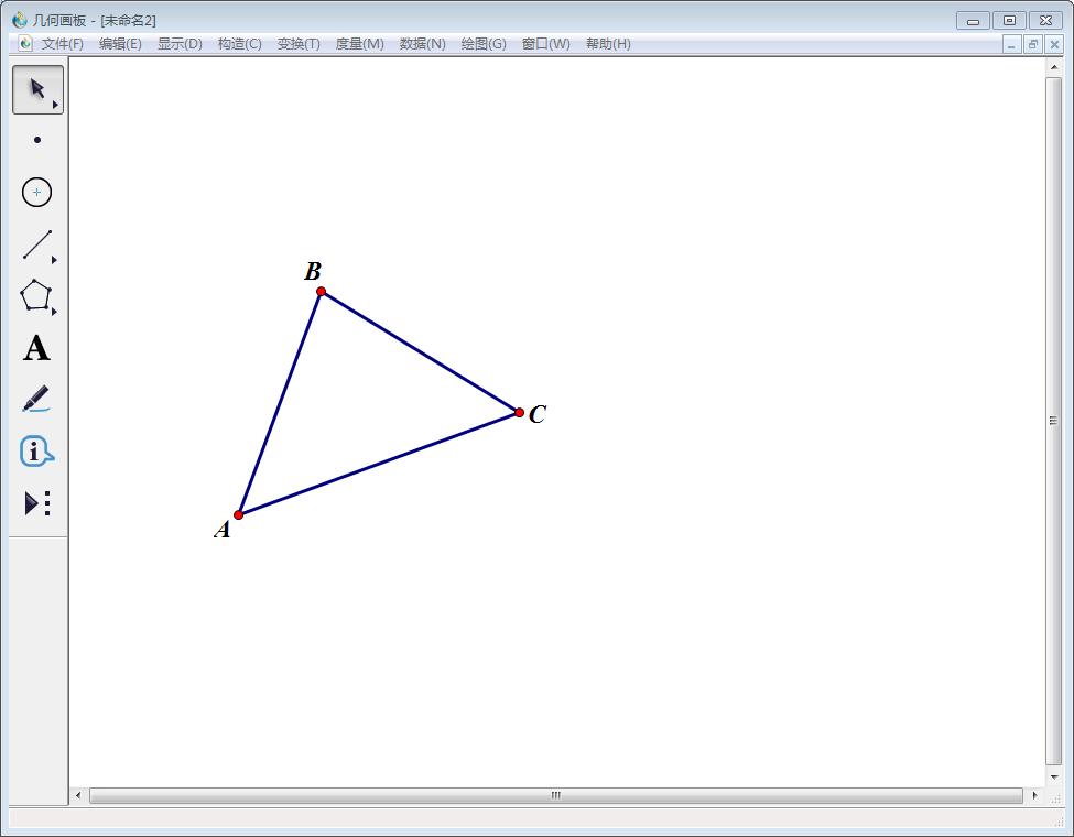 几何画板实操教学,制作平面图形绕点旋转的动画