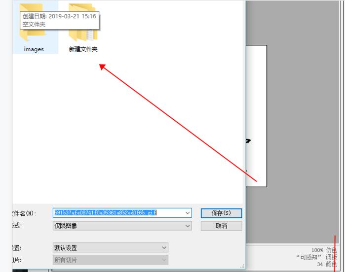 PS制作的GIF图片不会动是为什么?PS如何制作保存GIF图片?-第7张图片-导航站