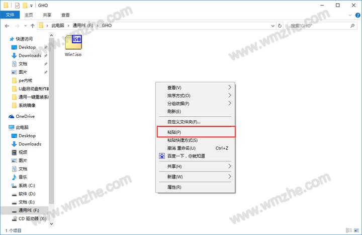 如何使用通用U盘启动盘制作工具?启动U盘制作说明