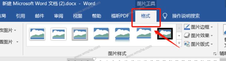 Word如何给证件照更换背景色?Word更换一寸照背景色教程