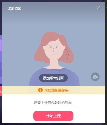 QQ群课堂使用说明,让你顺利开设网课-第12张图片