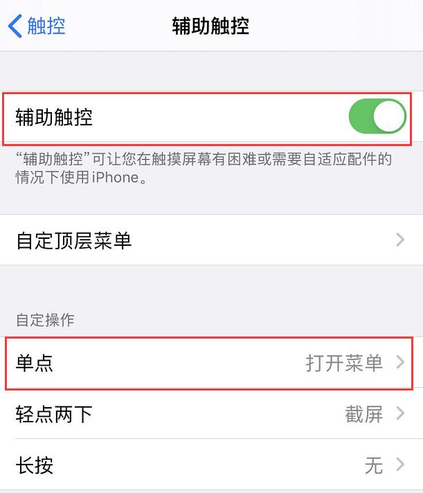 iPhone X运行内存清理方法分享,简单+方便