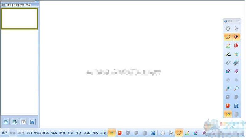 EduBoard电子白板软件是否好用?一文了解智能教学新方式