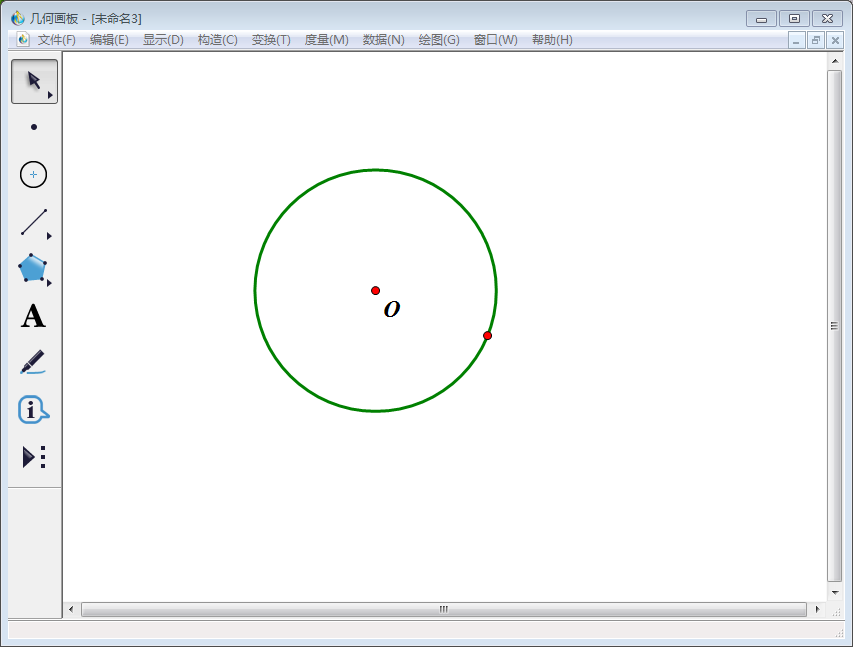 几何画板实操教学,制作点在圆上运动的动画课件