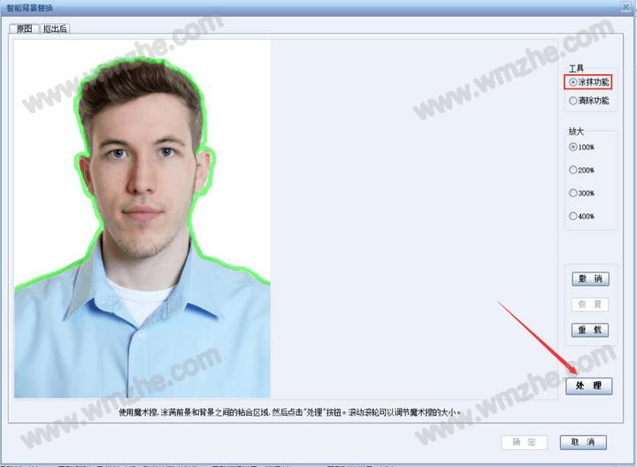 如何使用证照之星自制证件照?不用再跑照相馆